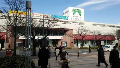 たま プラーザ 東急 駐 車場